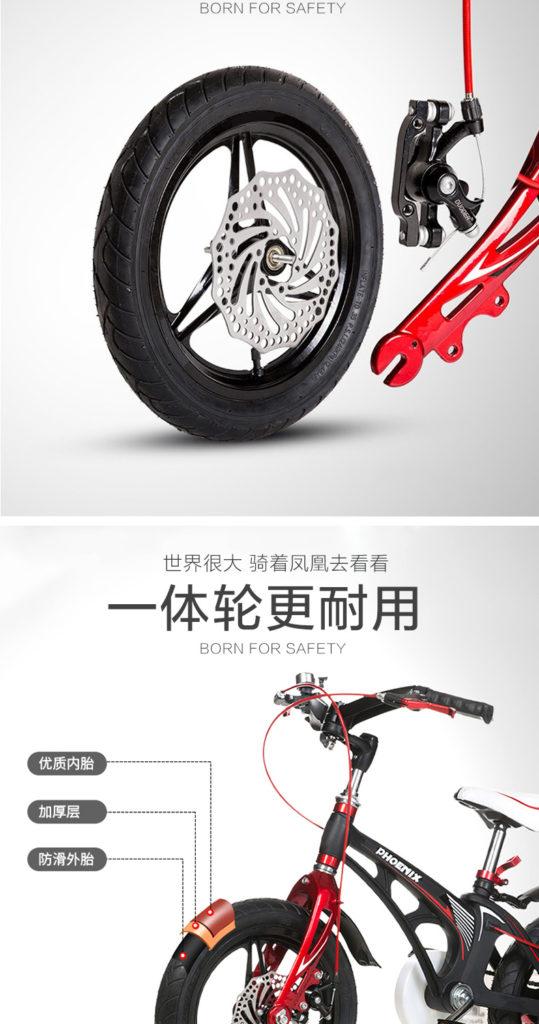 Xe đạp Lanq FD 43