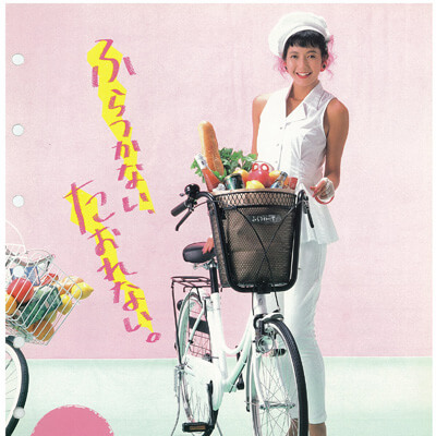 xe đạp khánh hiệp